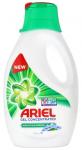 Veļas mazgāšanas želeja Ariel Mountain Spring 1.1L
