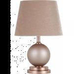 Galda lampa Home4you LUXO 84521, H45 cm, krāsa: šampanieša