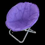 Krēsls atpūtas 90x40x75 cm