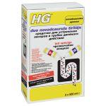 Duo novadcauruļu tīrītajs HG 2 x 500 ml