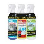 HG kopšanas līdzekļu komplekts 1+2