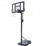 Basketbola grozs, regulējams augstums līdz 3.05 m