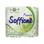 Tualetes papīrs Sofione Fresh Lemongrass, 3 slāņi, 8 ruļļi
